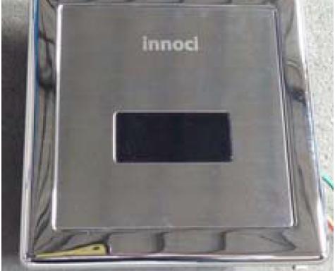 ND638E-1